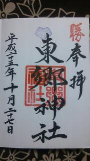 20131104_162857.jpg
