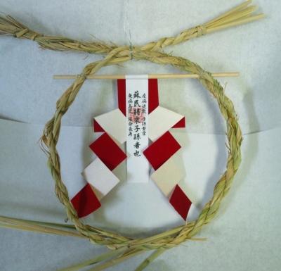祇園祭のしめ縄