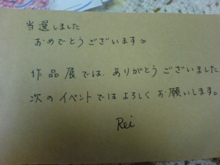 080612_0048~01.JPG