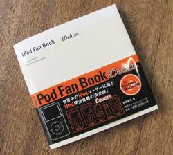 iPod fun book