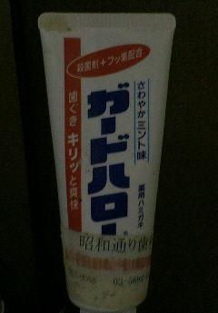 20051213_106848.jpg