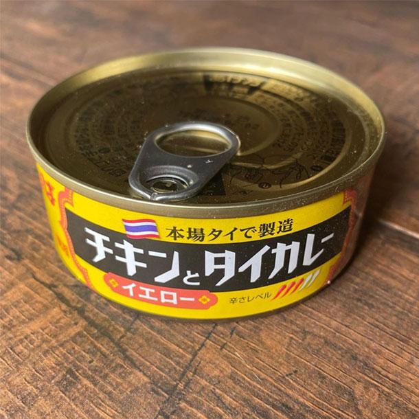 いなばのカレー缶2日目 チキンとタイカレーイエロー3辛_23