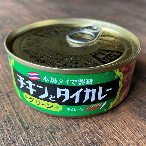 チキンタイカレーグリーン4辛_3