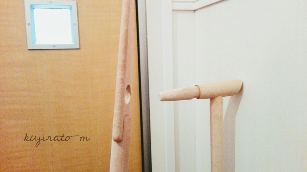 カインズホームのちりとりほうきセットの収納の仕方