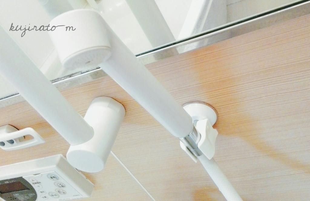 ダイソーの「強力レバー式吸盤 シャワーホルダー」を取り付けてみました