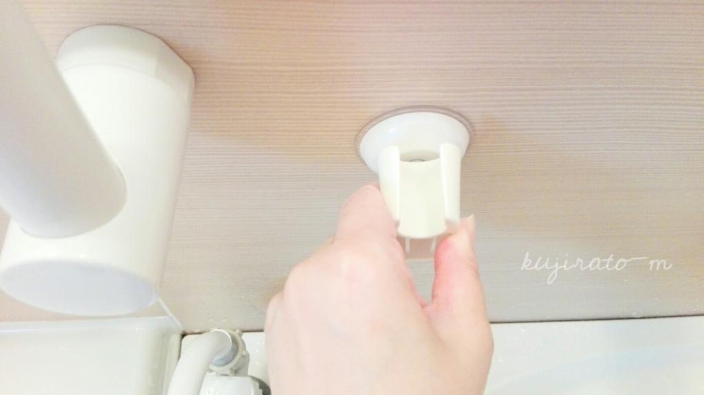 ダイソーの「強力レバー式吸盤 シャワーホルダー」を上に傾けてからぎゅーと押す
