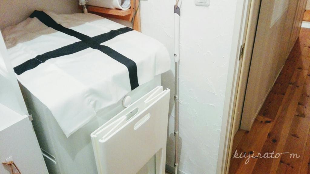 IKEAイケアカーテンのハギレで作ったもの
