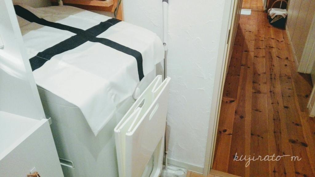 IKEAイケアカーテンのハギレで作った、簡単で使い勝手が良い洗濯機カバー