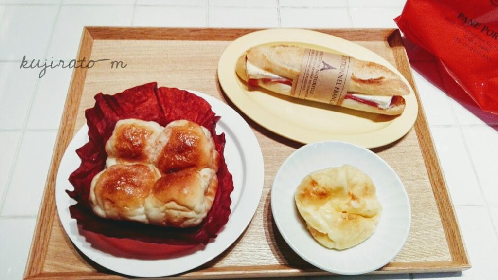 大阪福島のパネ・ポルチーニのパン
