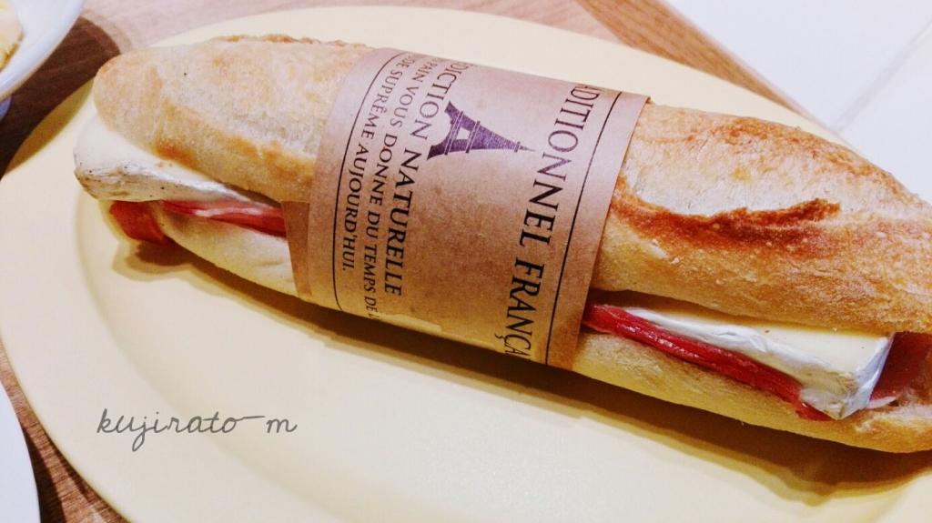 大阪福島のパネ・ポルチーニのブリーチーズと生ハムのサンド