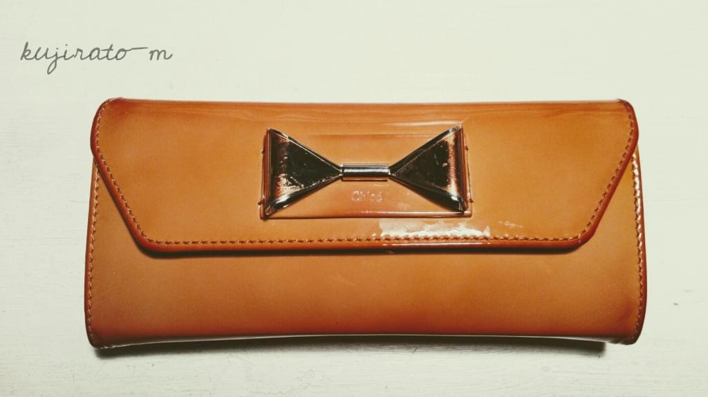 クロエのエナメル、ピンク色のお財布