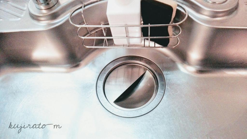 Seriaセリアのステンレス排水口カバーで、キッチンが明るく