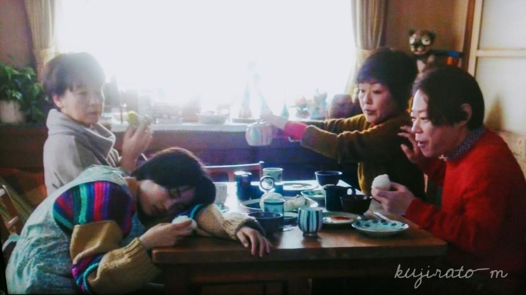 ドラマanone、朝食で寝てしまうハリカ(広瀬すず)