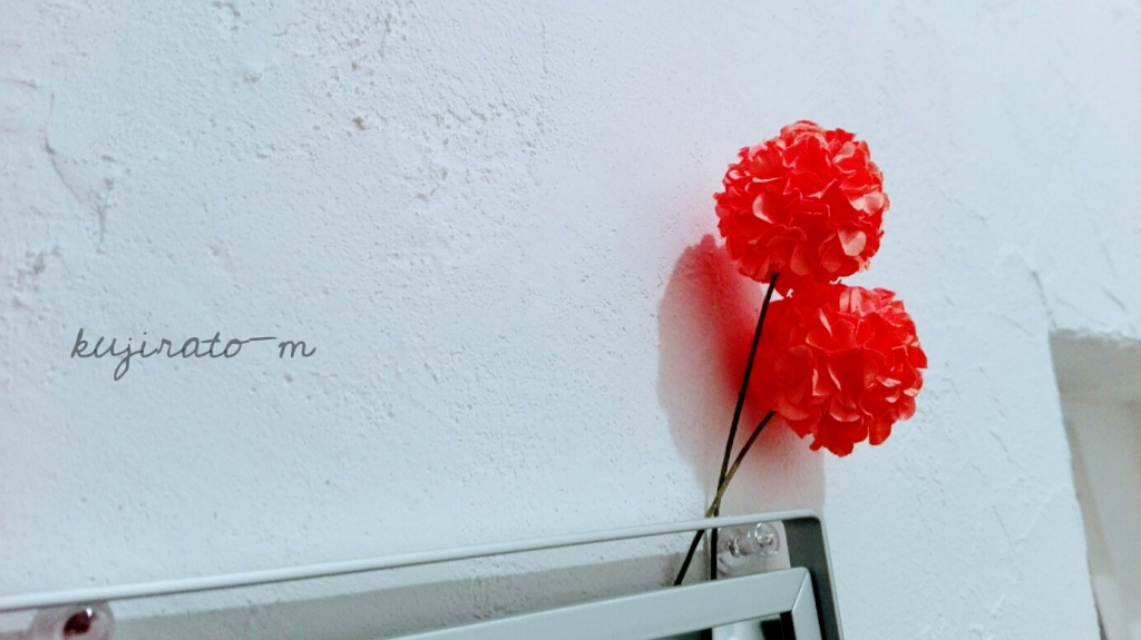 ナチュラルキッチンで購入した、紙の花