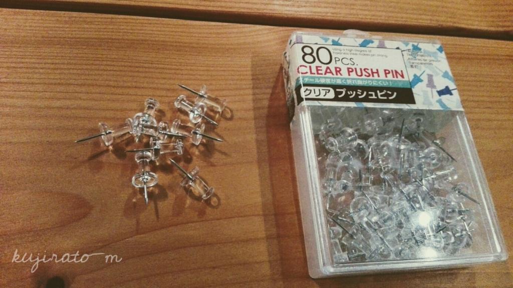 ダイソーの透明クリアプッシュピン、80個入り