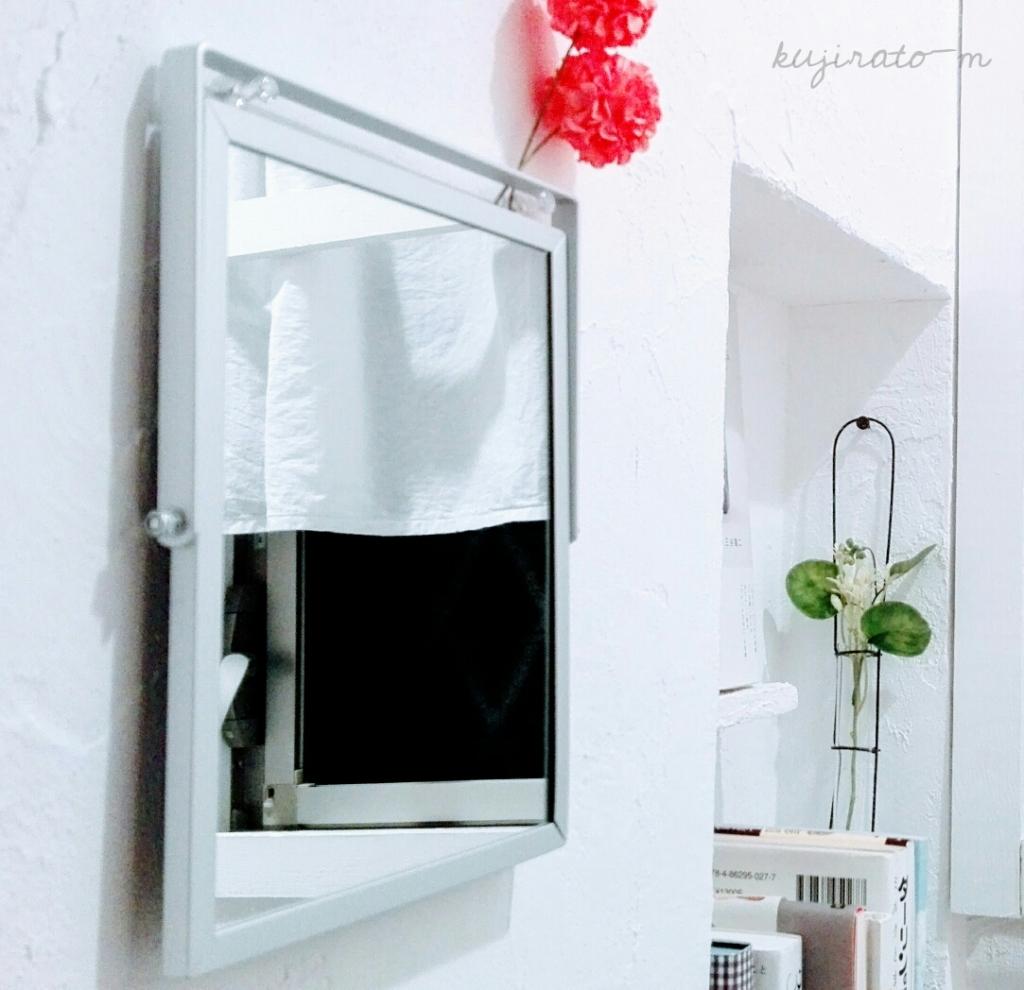 目立たない透明クリアなプッシュピンで鏡も壁に