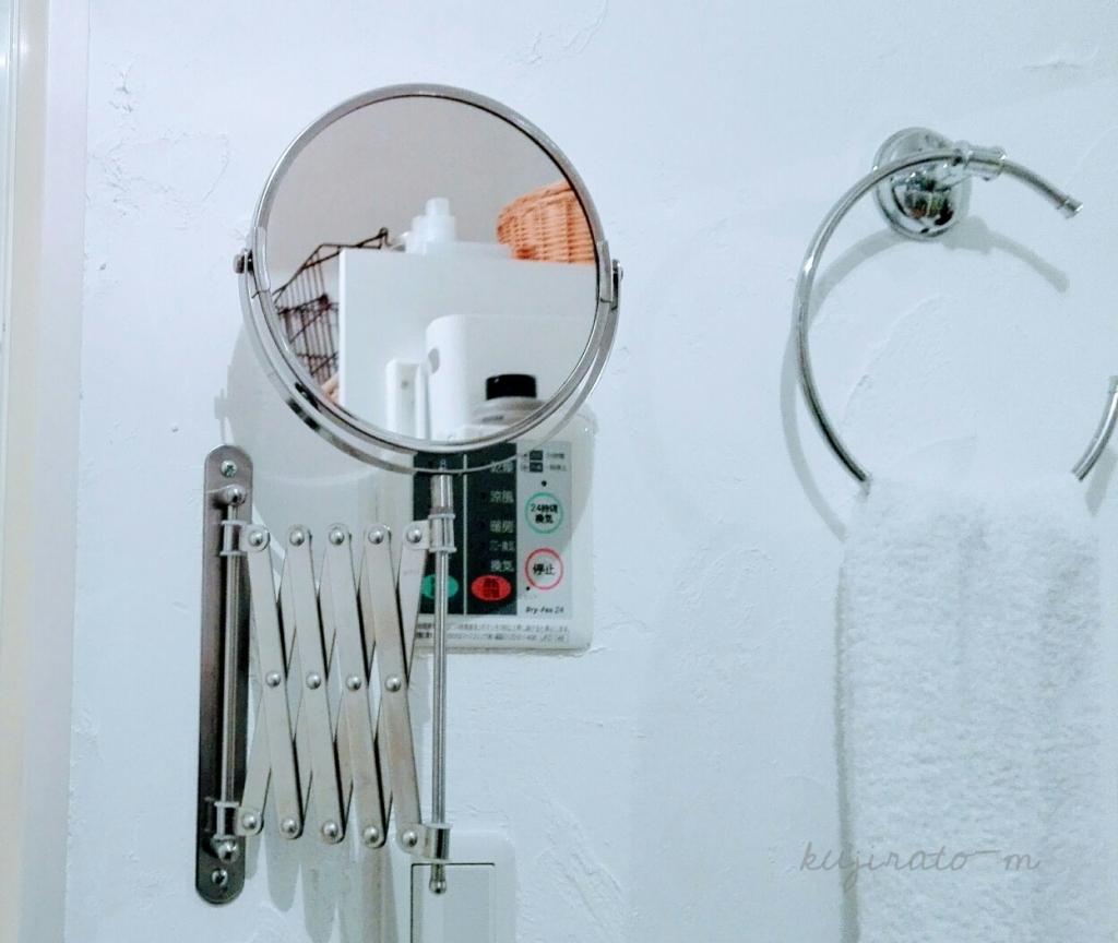 IKEAの歯磨きに重宝するFRACKミラー