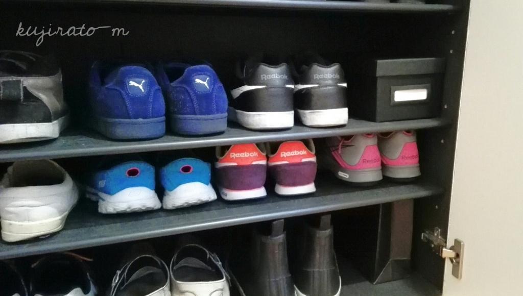 靴箱収納にBOXケースは使いにくかった