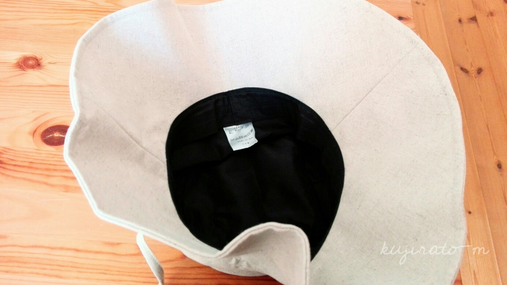 「絹屋」東急ハンズ限定商品の、内側がシルクのコンパクト帽子を裏から見たところ
