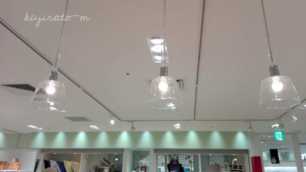 あるSHOPで見つけた、理想のシンプルガラス照明
