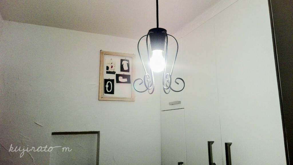 照明は、デザイン性が強いものじゃない方がいいかな。