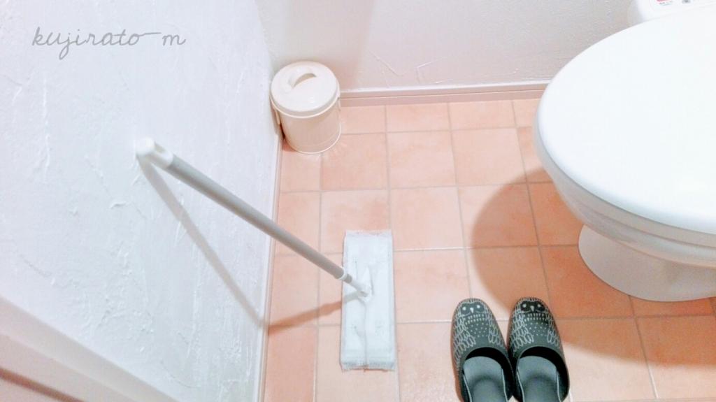 トイレでささっと掃除できる、ダイソーの短いフローリングワイパー