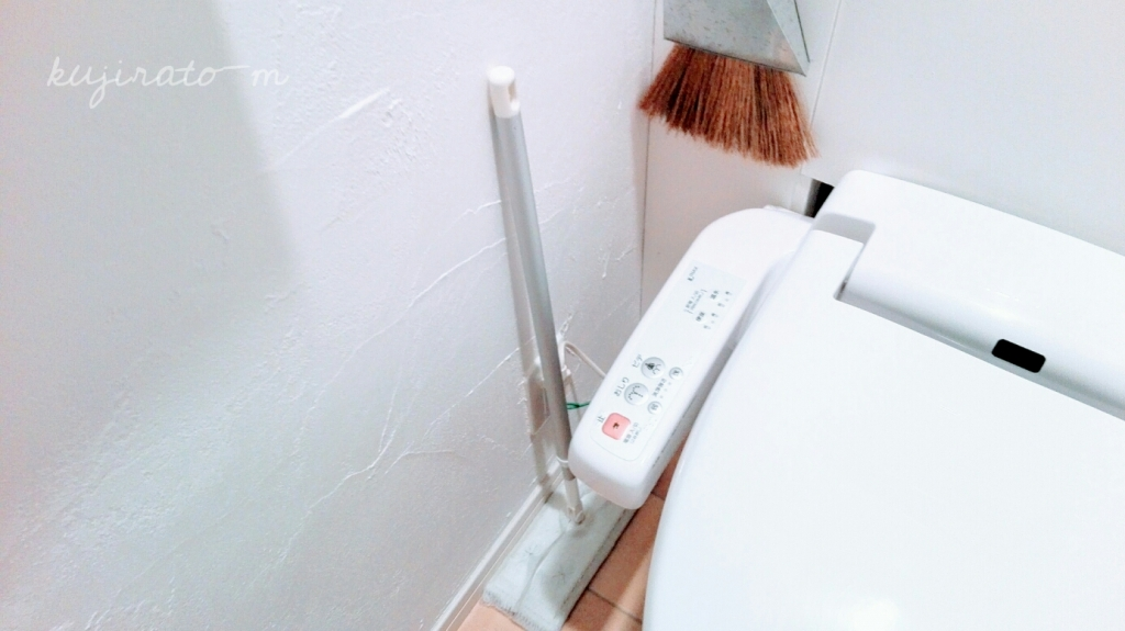 トイレにはダイソーのフローリングワイパーがピッタリ!