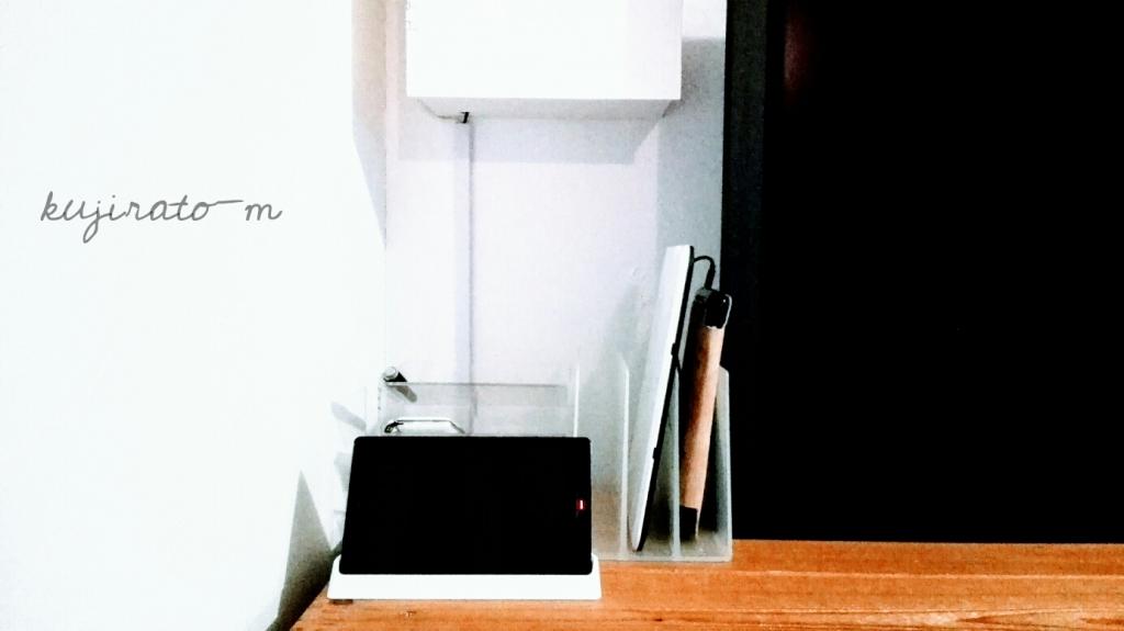 テレビ周り、スマートリモコンとタブレットなど