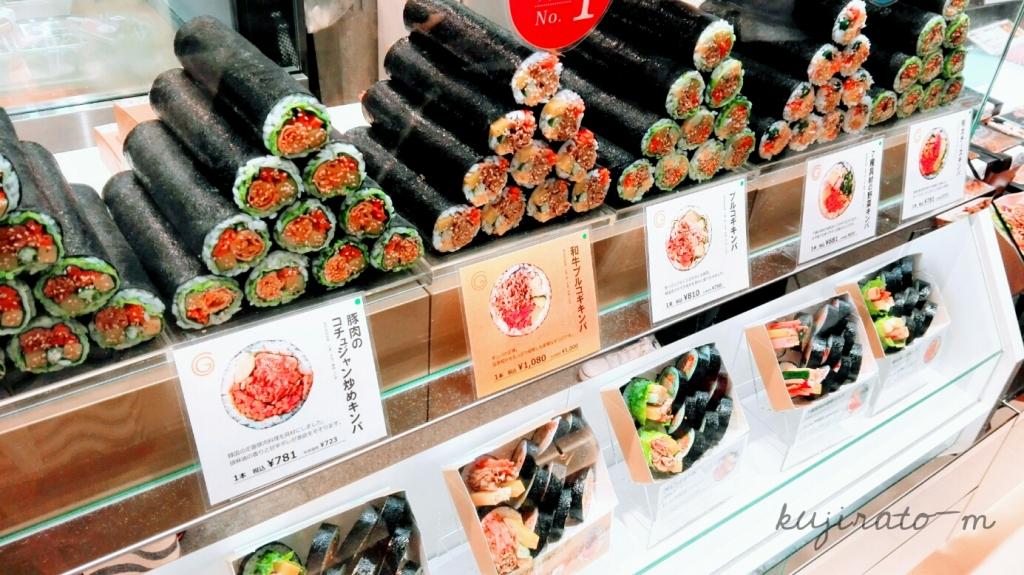 梅田阪神百貨店にあるきんぱ専門店、カンナムキンパ