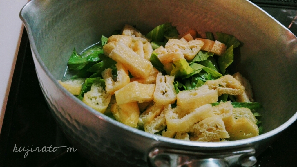 柳澤英子さん考案のレンジだけレシピ、セロリと油揚げの煮物をお鍋で