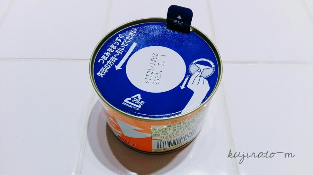 さば缶の蓋、紙のように薄いアルミ