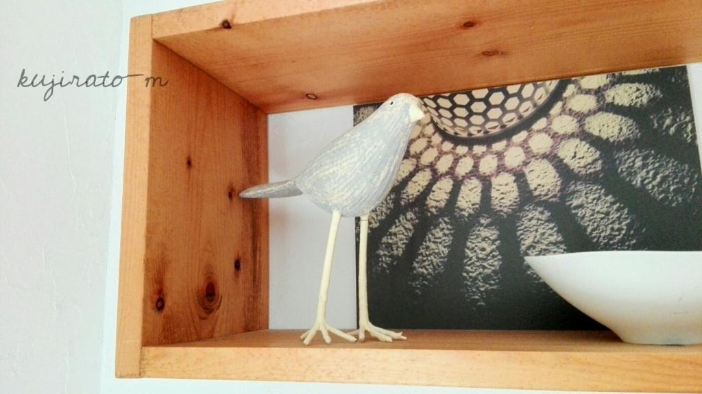 神戸三ノ宮の雑貨店で購入した、あしなが鳥の置物。イン・リビング