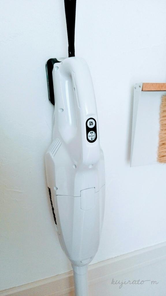 マキタコードレス掃除機『CL107FDSHW』は、持ち手も操作もシンプル