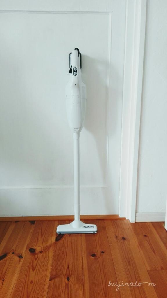 とうとう購入!マキタコードレス掃除機『CL107FDSHW』