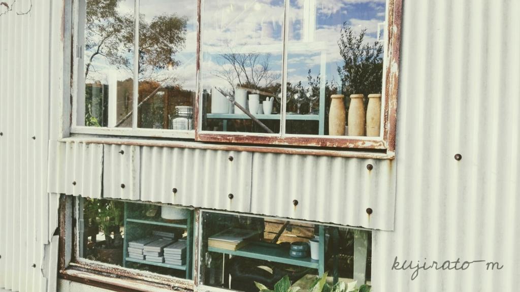三田の雑貨屋さん『Barnshelf(バーンシェルフ)』、側面の窓から中の雰囲気が覗く