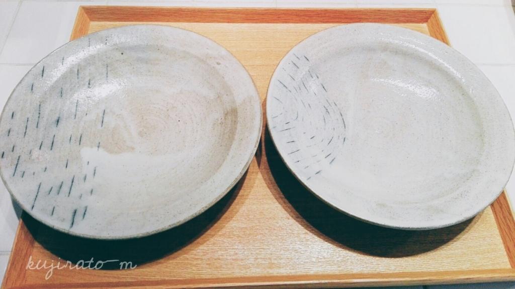 雨の皿、と名付ける