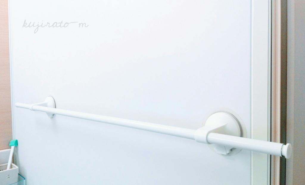 お風呂場の吊り下げ収納に、スライド出来る便利なタオルバー