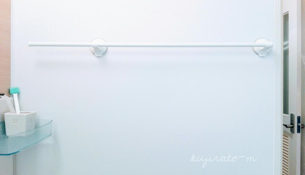 伸縮タイプではない、タオルバーをお風呂場用収納に