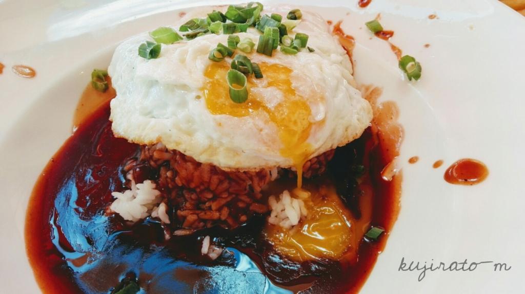 トロピックス・バー&グリルのランチ、ロコモコ丼