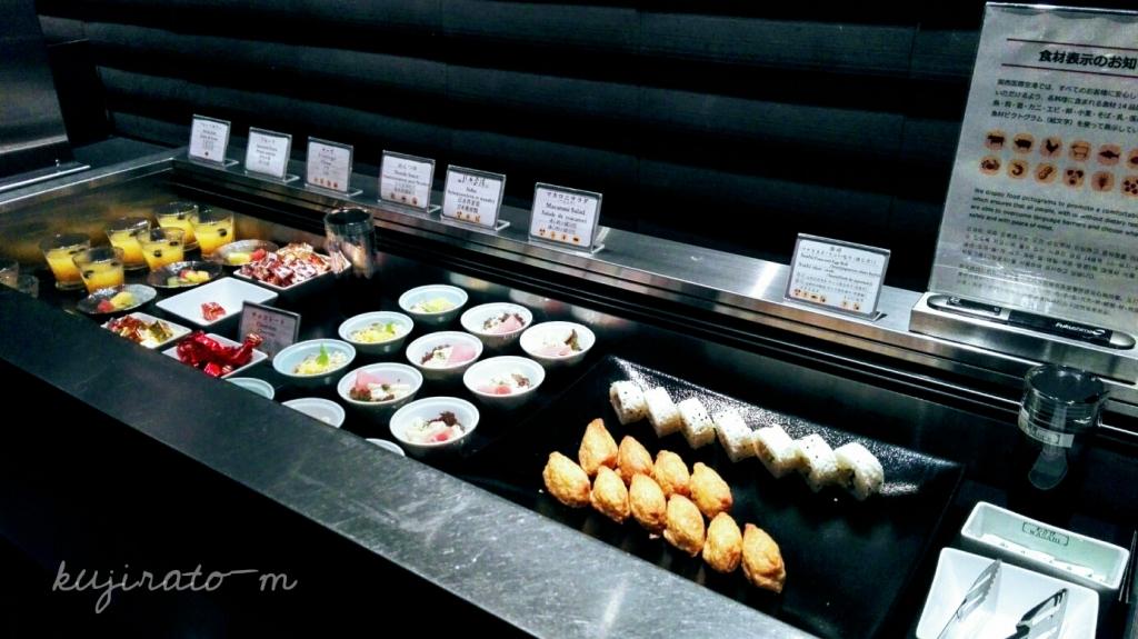 HISの関西国際空港ラウンジの軽食類