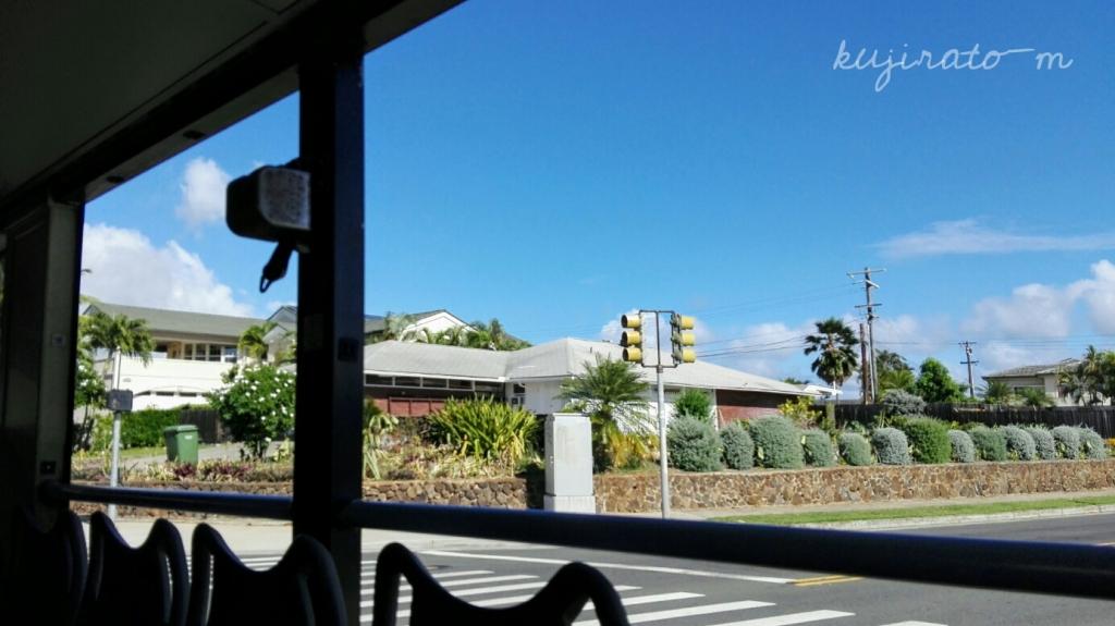 イーストコーストラインは、ハワイの高級住宅街も見渡せます
