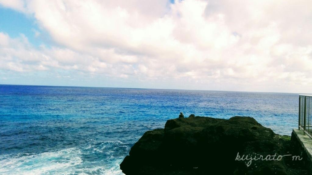イーストコーストラインで、喧騒から離れたハワイを見に行こう!