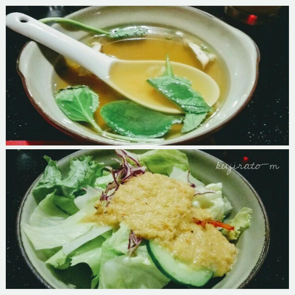 ヒルトンハワイアンビレッジ内にある『紅花』のクーポンディナー、スープとサラダ