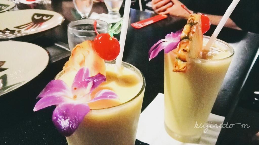 ヒルトンハワイアンビレッジ内にある『紅花』で飲んだ、パインジュースが美味しい!