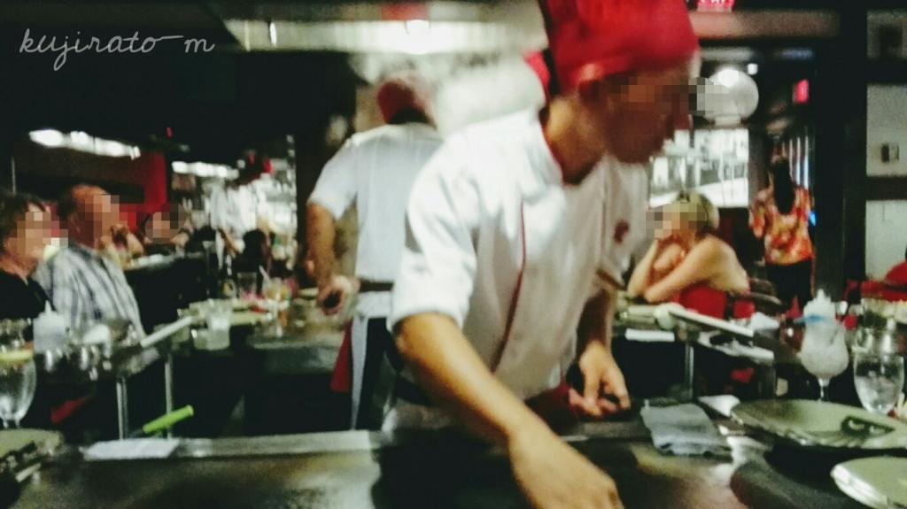 ヒルトンハワイアンビレッジ内にある『紅花』のクーポンディナー、料理人とパフォーマンス