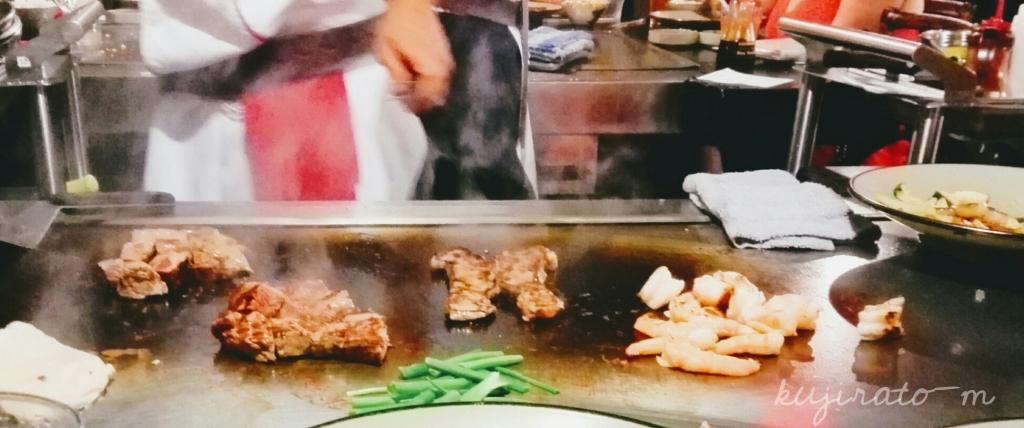 ヒルトンハワイアンビレッジ内にある『紅花』のクーポンディナー、ついにステーキの登場です