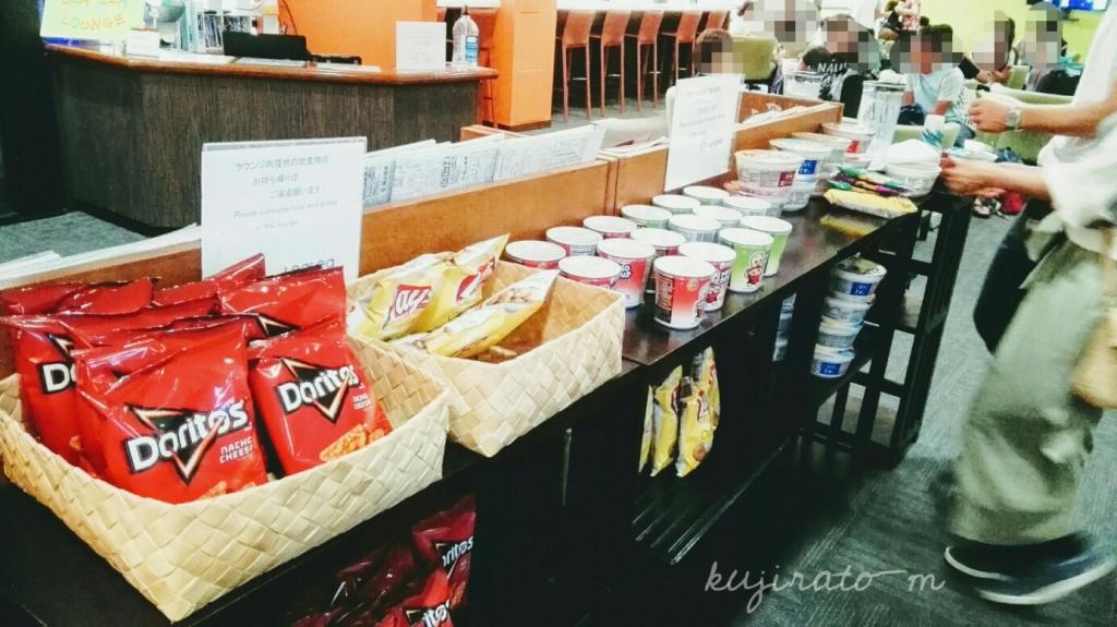 HISホノルル空港ラウンジ、ケータリング軽食、カップラーメンやポテトチップスのお菓子