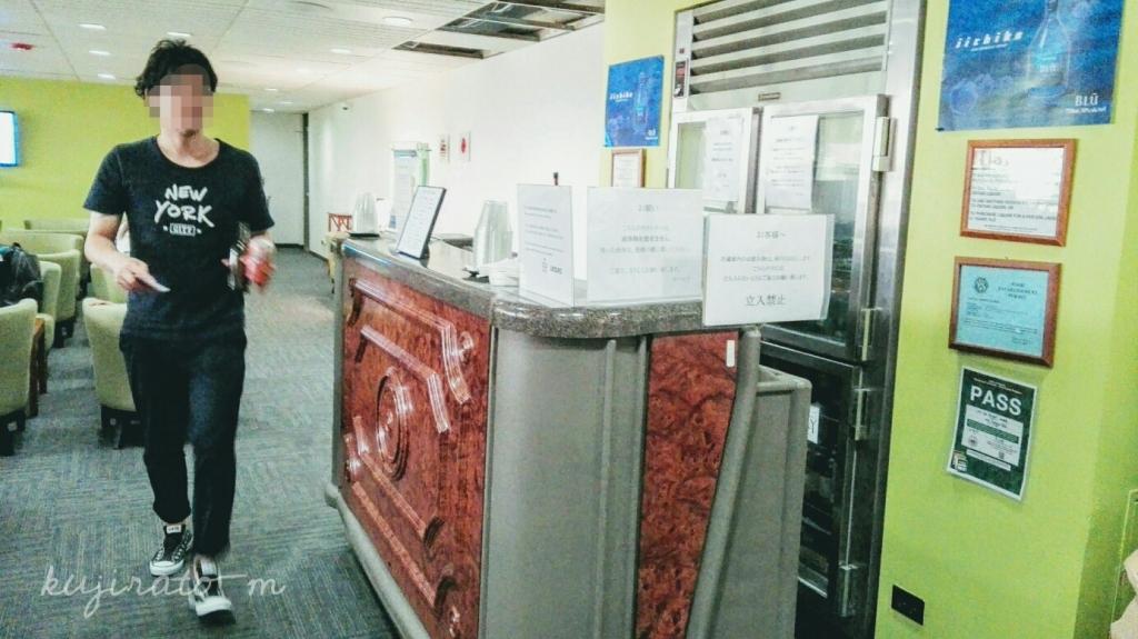 HISホノルル空港ラウンジ、冷たい飲料類はカウンターで注文して
