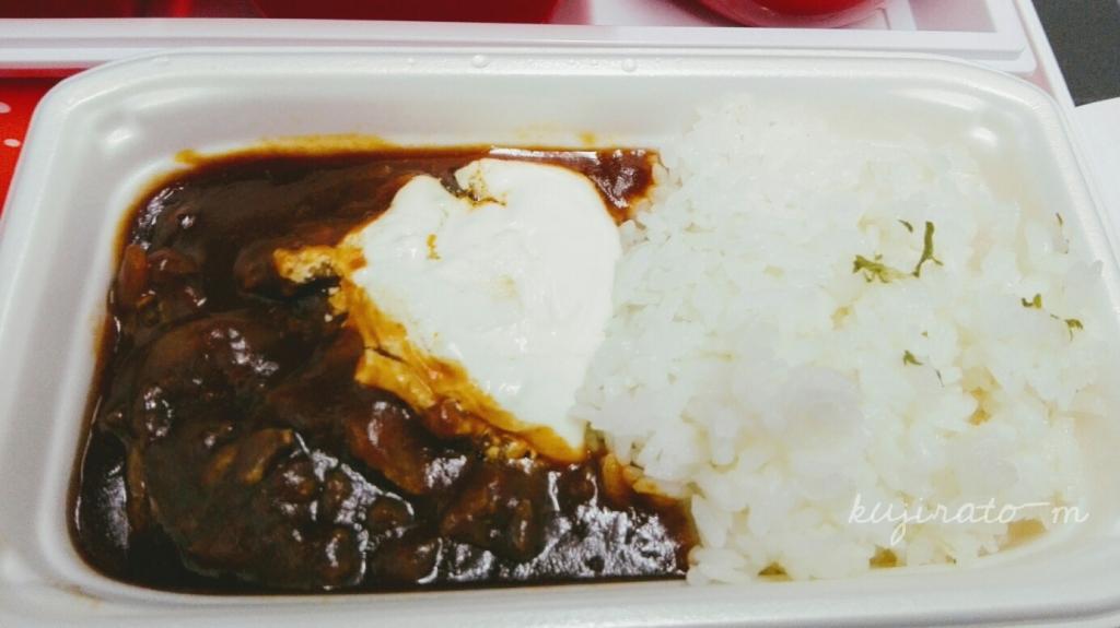 ハワイからの帰りのJAL機内食、ハッシュドビーフが美味しい