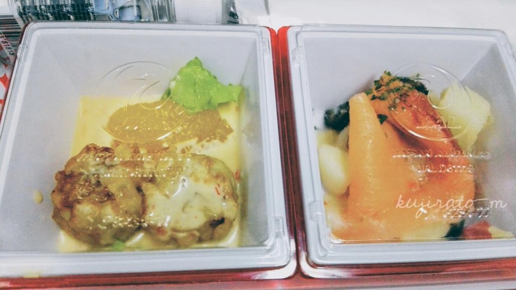ハワイからの帰りのJAL機内食、しゅうまいとスモークサーモンサラダ